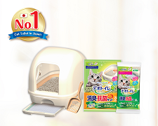 Deo-Toilet Cat Dual Layer Litter System (Full)